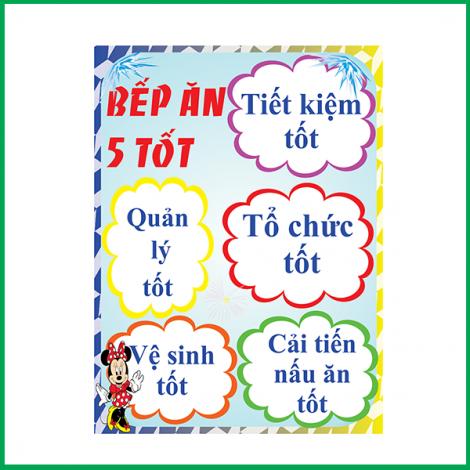 BEP-AN-5-TOT