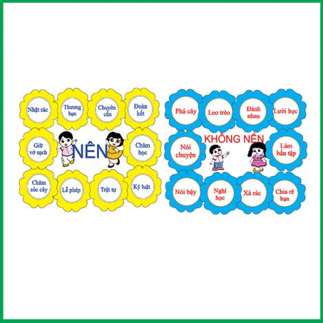 BO-NEN_-KHONG-NE